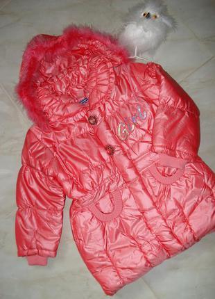 Куртка- пальто утепленная