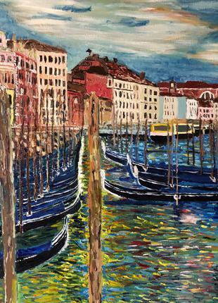 картина Рассвет в Венеции . Авторская .