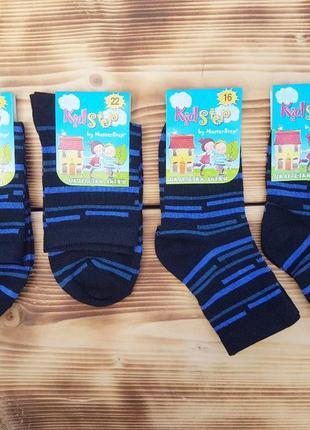 """Носки для мальчика темно-синие """"штрих"""", размер 20 / 7-8 лет"""
