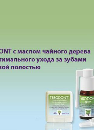 TEBODONT Ополаскиватель для полости рта с маслом чайного дерева,