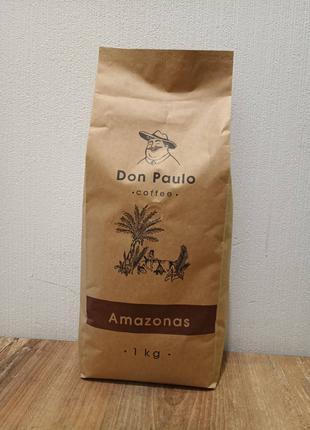 Кофе зерно свежая обжарка