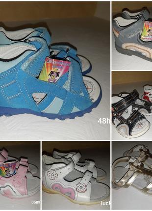 Продам оптом детскую одежду и обувь