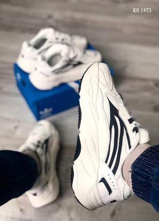Кроссовки мужские adidas yeezy 700 🌶