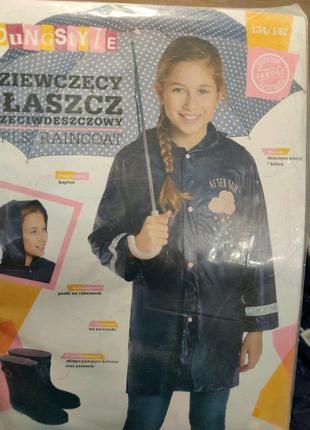 Удлиненная куртка-дождевик. 134/140, полномер.