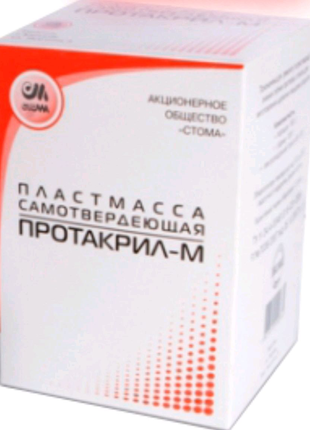 Протакрил - М
