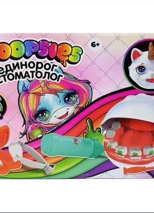 Набор для творчества - популярный детский игровой набор для лепки