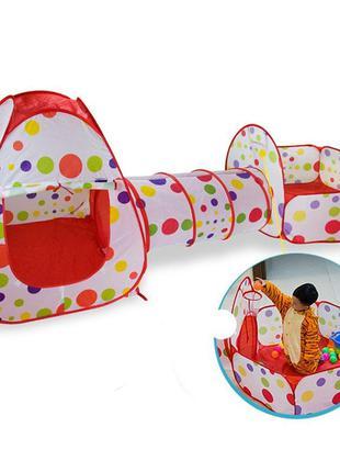 Детская палатка, игровой комплекс 3в1 красный. В Наличии!