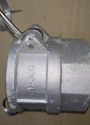 Муфта D300