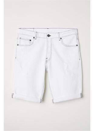 Мужские белые шорты 28 размер