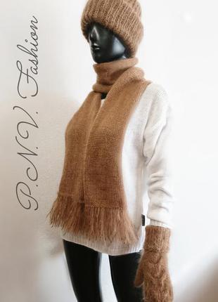 Модный комплект шапка шарф рукавицы