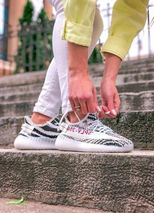 Adidas yeezy boost 350 zebra ✰ мужские кроссовки ✰ черно-белог...