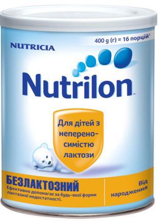 Nutrilon безлактозный 400г