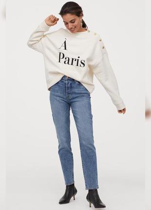 Мом джинсы от h&m