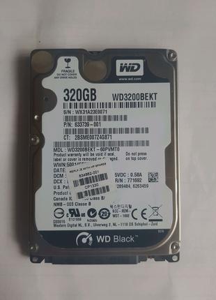 "Жесткий диск для ноутбука 2.5"" SATA 320GB WD Black 7200rpm"