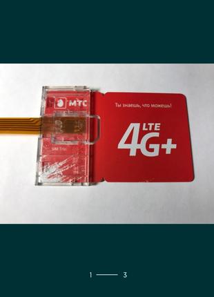Адаптер активатор sim card для сим карт