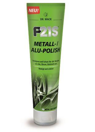Dr.Wack - P21S Alu-Polish_Матовый лак для алюминия