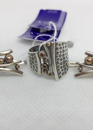 Новый красивый серебряный набор позолота чернение серебро 925 ...