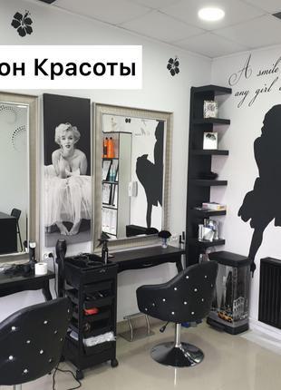 Продаем САЛОН-КРАСОТЫ в Варшаве!!!