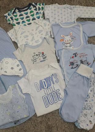 Одежда для новорожденного 0-3 3-6 6-9 9месяцев