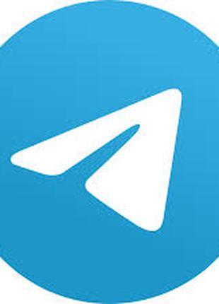 Все для  Телеграм Telegram