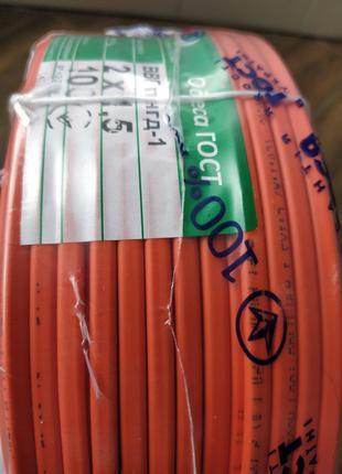 Продам кабель медный в двойной изоляции. ВВГ нг 2*1,5 Одесса