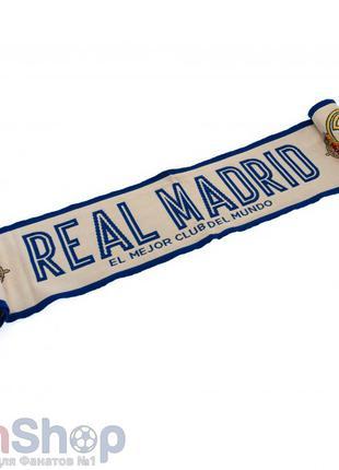 Шарфик WT ФК Реал Мадрид