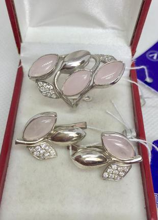 Новый серебряный набор кварц куб.цирконий серебро 925 пробы