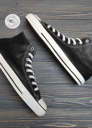 Оригинальные кожаные кеды converse