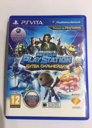 Игра Звёзды PlayStation: Битва Сильнейших для PlayStation Vita