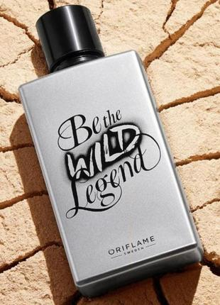 Туалетна водичка Be the wild legend