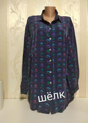 Шелковая блузка, рубашка большого размера