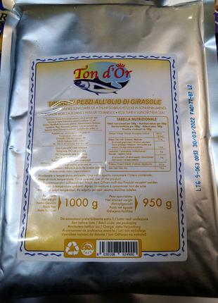 Тунец Ton D'or 1000г Италия