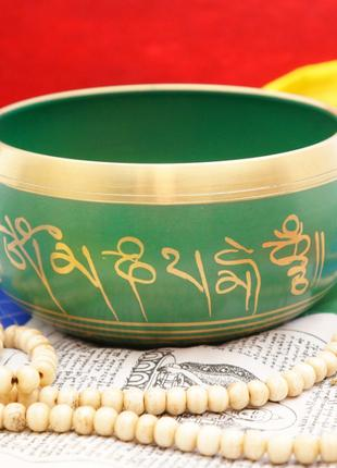 Чаша поющая литая пр-во Непал d примерно = 13-14 см. Зелёная