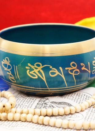 Чаша поющая литая пр-во Непал d примерно = 13-14 см. Синяя