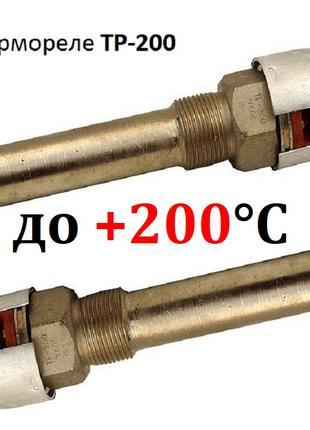Термореле ТР-200, УХЛ4, реле температуры, терморегулятор