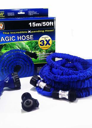 Садовый шланг для полива X-HOSE поливочный шланг растягивающийся