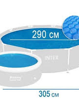 Солярный тент для бассейна Intex 29021, 305 см, с эффектом антиох