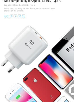 Зарядка USB Baseus Quick Charge 3.0 Dual USB 3A 18вт+ подарок