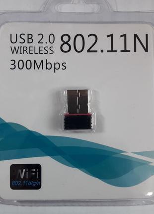 USB Wi-Fi сетевой адаптер 802.11n + диск (без антенны)