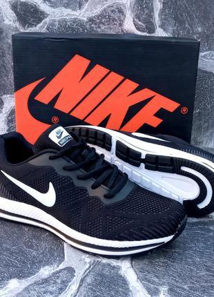 Мужские кроссовки nike zoom сетка,черные,белые