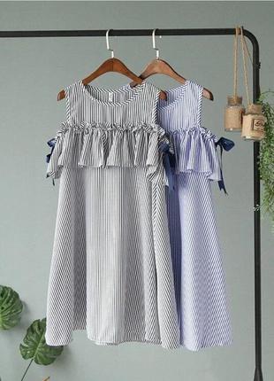 Платье в полоску воланы свободный крой