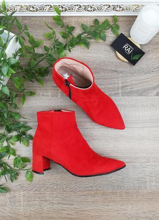 🌿35🌿европа🇪🇺 maripe. италия. замша. безупречные ботинки