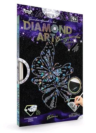 """Набор для креативного творчества """"DIAMOND ART"""", """"Бабочки """""""