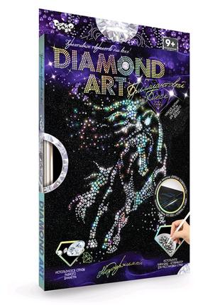 """Набор для креативного творчества """"DIAMOND ART"""", """"Лошадь"""""""