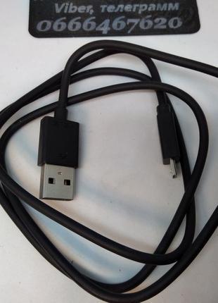 Фирменный зарядный кабель для телефона Asus. Micro usb