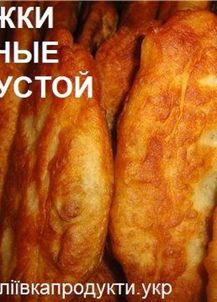 Пирожки жареные с капустой / чепиліївкапродукти.укр