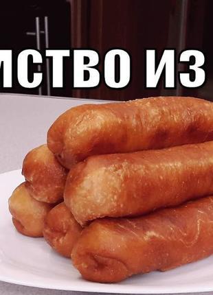 Пирожки жареные с сердцем и печенью / чепиліївкапродукти.укр