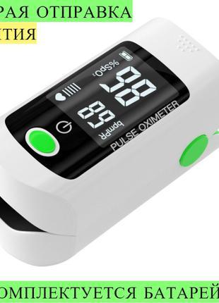 Пульсоксиметр. Измеритель кислорода в крови. Измеритель сатурации