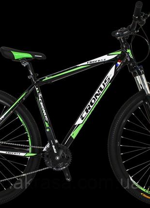 Велосипед Cronus ProFast (Франция) 29″, алюминиевая рама- багажни