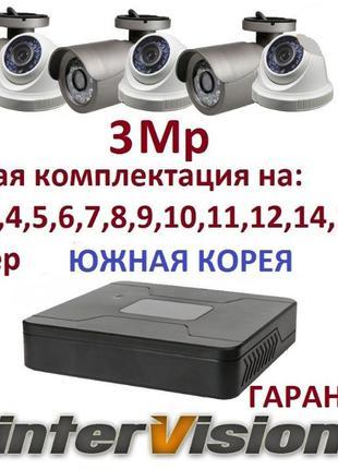 Комплект видеонаблюдения: видеокамеры 3 Mp + видеорегистратор,...
